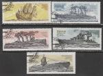 Россия 1996 год. Исторические и современные корабли, 5 марок