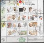 Россия 2000 год. XX век. Культура, лист (гашёный) (617-628)
