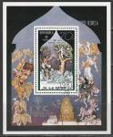 КНДР 1981 год. Сказки разных стран. Корейская сказка, блок (гашёный)