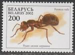 Беларусь 2002 год. Рыжий лесной муравей, 1 марка (042.225)