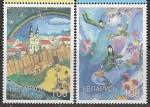 Беларусь 2000 год. Детские рисунки, 2 марки (042.188)