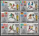 КНДР 1986 год. Чемпионат мира по футболу в Мехико, 6 марок (гашёные)