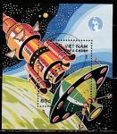 Вьетнам 1988 год. День космонавтики. Космические корабли, блок (гашёный)