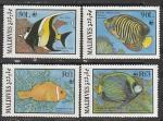 Мальдивы 1986 год. WWF. Тропические рыбки, 4 марки