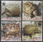 Армения 2007 год. WWF. Черепахи, 4 марки
