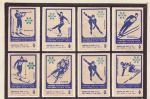 Набор спичечных этикеток. Зимняя спартакиада народов СССР 1974 год, 8 штук на листе