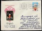 Конверт. 850 лет Вологде, гашение: 28.07.1997 год, прошёл почту