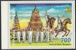 ПК Индонезии. Исламский фестиваль в городе Бенкулу, 1998 год