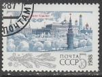 СССР 1987 год. С Новым, 1988 годом! 1 марка, № 5829 (гашёная)