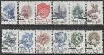 СССР 1988 год. Стандартный выпуск. 12 марок, № 5946-57 (гашёные)