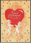 ПК Украины. С днём святого Валентина! 2001 год