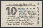 Нотгельд 10 пфеннингов. Германия 1919 год