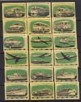 Набор спичечных этикеток. Транспорт, 1963 год. Зеленый на желтой бумаге, 18 штук