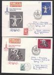 5 КПД Игры XXII ОЛимпиады, Москва 22.09.1977 год, прошли почту