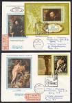 6 КПД Рубенс, Москва 24.06.1977 год, прошли почту