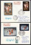 6 КПД Народные промыслы, Федоскино, Москва 16.09.1977 год, прошли почту
