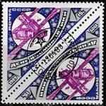 СССР 1989 год. День космонавтики, тет-беш, № 5994 (гашёные)