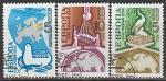 СССР 1989 год. Европа - наш общий дом, 3 марки, № 6007-09 (гашёные)