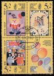 СССР 1990 год. Рисунки детей, квартблок, № 6161-63 (гашёный)