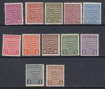 Германия. Провинция Саксония. Советская зона оккупации 1945 год, 12 марок