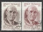 СССР 1986 год. 100 лет со дня рождения немецкого политика Эрнста Тельмана, 2 марки, № 5647-48 (гашёные)