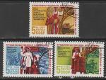СССР 1983 год. Продовольственная программа СССР, 3 марки, № 5372-74