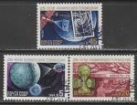 СССР 1984 год. 25 лет космическому телевидению, 3 марки, № 5490-92 (гашёные)