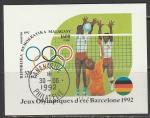 Мадагаскар 1992 год. Летние Олимпийские игры в Барселоне, блок (гашёный)