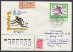 КПД Игры XXII Олимпиады, Москва 6.11.1980 год, прошел почту