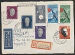 ГДР 1957 год. 40 лет ВОСР. Выдающиеся личности Германии, 7 гашёных марок (на листе конверта)