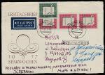 ГДР 1957 год. Сберегательная книжка, 2 гашёные марки (на листе конверта)