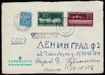ГДР 1958 год. День почтовой марки. Средства доставки почты, 2 гашёные марки (на листе конверта)