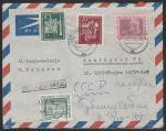 ГДР 1959 год. День почтовой марки. 200 лет со дня рождения поэта Фридриха Шиллера, 4 гашёные марки (на листе конверта)