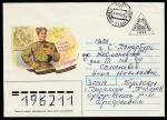 """Конверт. """"Дойдём до Берлина!"""", 22.12.1994 год. Письмо ветерана, прошёл почту"""