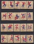 Набор иностранных спичечных этикеток, спорт, Прага, 1965 год, 34 штуки