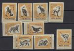 Набор спичечных этикеток. Фауна Кавказа, серая бумага, оранжевый цвет, 1962 год, 9 штук