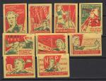 Набор спичечных этикеток. Молодежь, 1962 год, желтая бумага, красно-зеленый цвет, 9 штук
