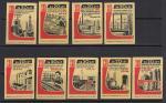 Набор спичечных этикеток. Достижения за 20 лет, 1962 год, желтая бумага, черно-красный цвет, 9 штук