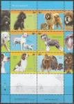 Аргентина 2006 год. Породы собак, малый лист (026.3056)