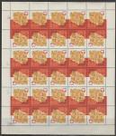 СССР 1964 год. 20 лет Польской Народной Республике, лист