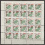 СССР 1965 год. 20 лет Венгерской Народной Республике, лист