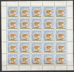 СССР 1964 год. Грибы. Рыжики (без лака), 1 лист