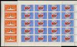 "СССР 1962 год. Атомная энергия на службе миру. Разновидность: марка № I-11 и I-15 - буква ""п"" в слове почта, № II-4 - круг; 2 листа"