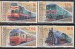 Молдавия (Молдова) 2005 год. Локомотивы, 4 марки (н