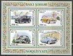 Азербайджан 2003 год. История легковых автомобилей, блок (н