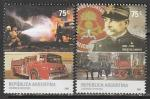 Аргентина 2005 год. Пожарная служба, 2 марки с купонами (н