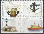Аргентина 2004 год. 125 лет гидрографической службе ВМФ, квартблок. (н