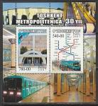 Узбекистан 2007 год. 30 лет Ташкентскому метрополитену, блок (н