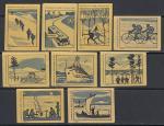 Набор спичечных этикеток. Туризм, 1961 год, синие на желтой бумаге, 9 штук