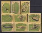 Набор спичечных этикеток. Достижения науки и техники в СССР, 1961 год. Зеленые на желтой бумаге, 9 штук